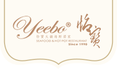 Yeebo Seafood and Hotpot Restaurant - Ho Chi Minh City -